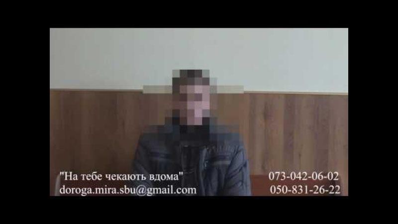 У рамках Програми СБУ суд звільнив мешканця Донеччини від кримінальної відпові