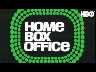 Ролик в честь 45-летия HBO / Happy Anniversary HBO ft. Emilia Clarke, Dwayne Johnson, Evan Rachel Wood & More