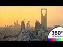 Скоро на карте мира появиться новый мега-город - НЕОМ