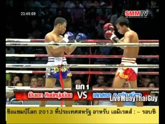 Penek Sitnumnoi vs Saeksan Or Kwanmuang 8th November 2013