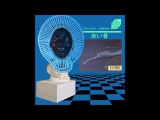 What Redbone would sound like if it was really vaporwave (A E S T H E T I C) Childish Gambino