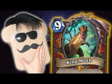 Hearthstone 8 NEW INTERACTIONS from Journey to Un'Goro (King Mosh, Time Warp, Swamp King Dred)