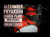 Linkin Park - Good Goodbye (feat. Pusha T and Stormzy) (Drum Cover)