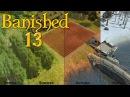 Прохождение Banished 13 ТОЧКА СТАБИЛЬНОСТИ