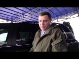 Александр Захарченко «Я советую украинцам привыкать к моему голосу»
