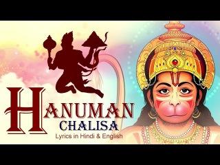 SHREE HANUMAN JAYANTI BHAJANS :- SHRI HANUMAN CHALISA - JAI HANUMAN GYAN GUN SAGAR ( FULL SONGS )