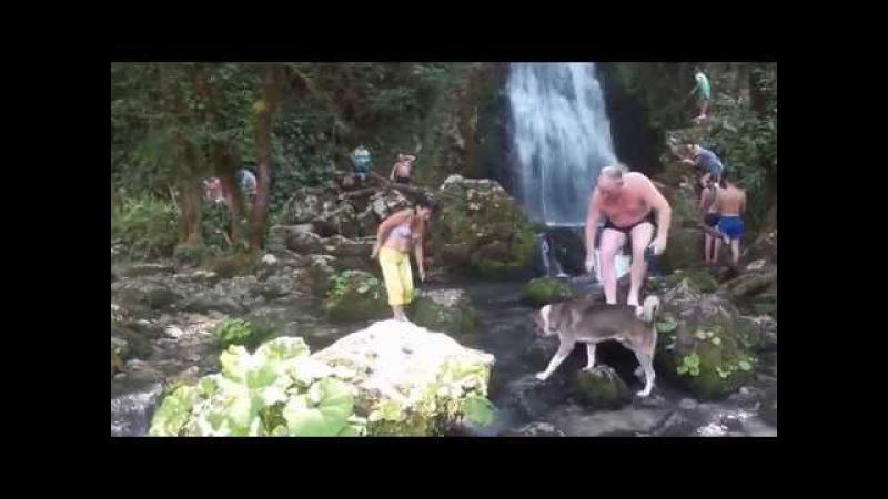 Аацинское ущелье,Абхазия,поход к водопаду 2,5км,абхазское застолье)