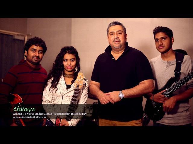 EKALAVYA-Official Teaser-Ranjit Barot-Mohini Dey-Sandeep Mohan-Abhijith P S Nair