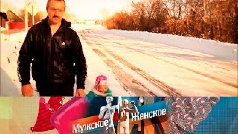 Мужское Женское Без лица Выпуск от13 04 2017