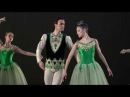 Jewels Emeralds 2017 George Balanchine