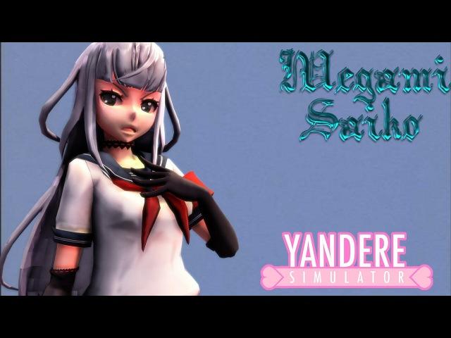 [MMD]Megami Saiko - Grenade