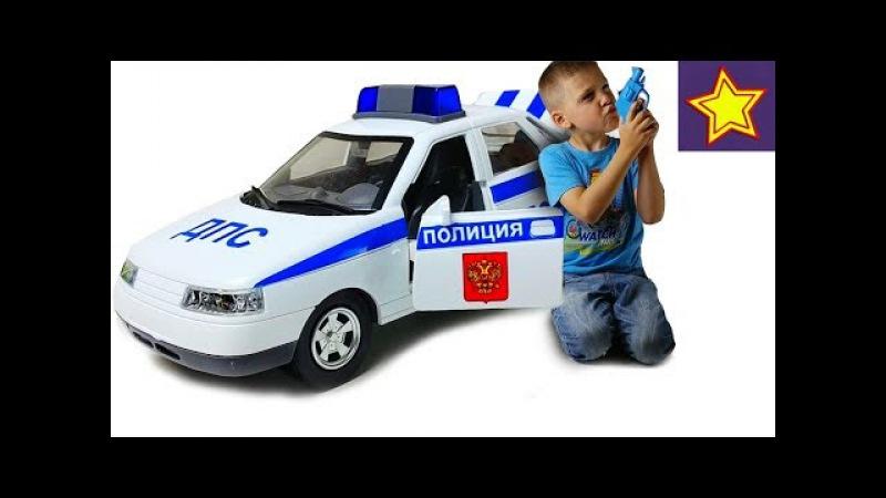 Полицейская машинка Лада Погоня за грабителями на Ауди Police car toys for kids