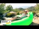 Banana air sofa™ - надувной диван-шезлонг не требующий насоса - хит продаж этого сезона.