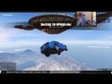 JOVE - Лучшие моменты со стрима по GTA Online