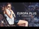 ЛУЧШИЕ ПЕСНИ НА ЕВРОПЕ ПЛЮС 2016 2017 года ССЫЛКИ В ОПИСАНИИ