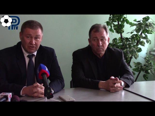 Представление главного тренера ФК Ротор Волгоград Сергея Павлова