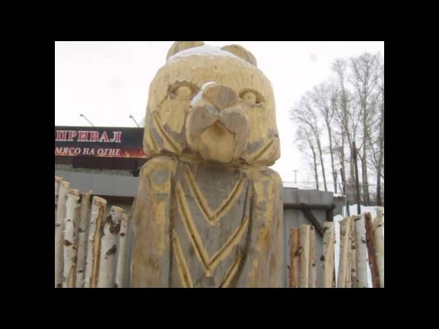 ЁжЖЖ 2015 03 13 Еду в Болотное кафе Привал резной забор фигуры из дерева и двор с