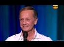 Михаил Задорнов Жизнь в следственных протоколах Концерт Я люблю Америку 2011