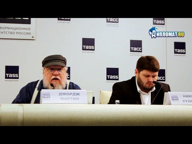 Автор книги - основы сериала «Игра престолов» - Джордж Мартин в Петербурге
