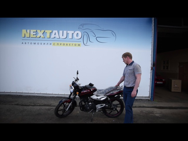 Мотоцикл Cobra Crossfire 125 Купить | Обзор мотоцикла от мотосалона МОТОМОТО