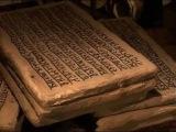 Законы для неведомых сущностей.Хаммураппи.Археологические сен сации.Документальный