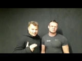 Саша Попов и Николай Гусев приглашение на Чемпионат России по бодибилдингу