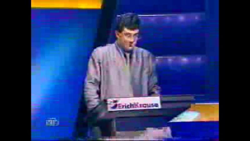 Своя игра ( НТВ, 02.11.2003) Сезон 4 выпуск 74