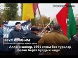 Шакиров vs Ибра