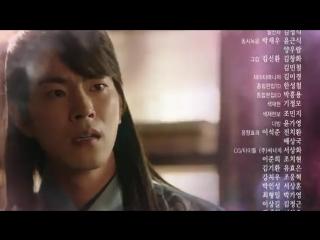 ~My love in Korea ~Любовь короля превью 25,26 серии