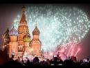 Концерт в рамках празднования Дня Города