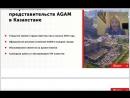 Мария Антоненко Последние новости компании Questra World 25 05 2017