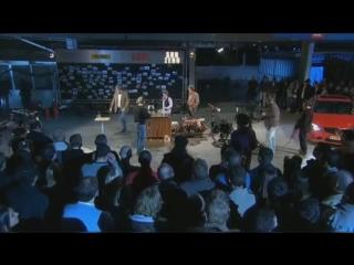 Top Gear блендер v8, и кресло-качалка v8