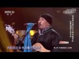Hanggai - mongolian epic metal