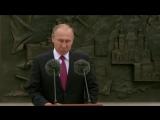 Владимир Путин принял участие в церемонии открытия памятника царю-миротворцу Александру III.