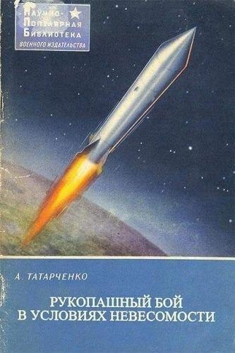 Книги советского периода