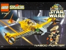 Lego Star Wars 7141. Naboo Fighter. 1999