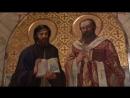 История христианства Православие от империи к империи