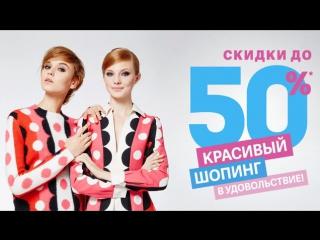 Cosmopolitan Beauty Day