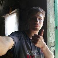 Геймер Александр Черемисов