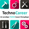 TechnoCareer Петербург 25 октября 15:00-19:00