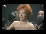 Милен Фармер - Я люблю тебя, грусть (Mylène Farmer - Je taime melancolie) русские субтитры