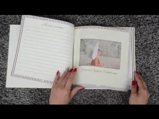 Видео от заказчика. Дизайн и вёрстка детского альбома