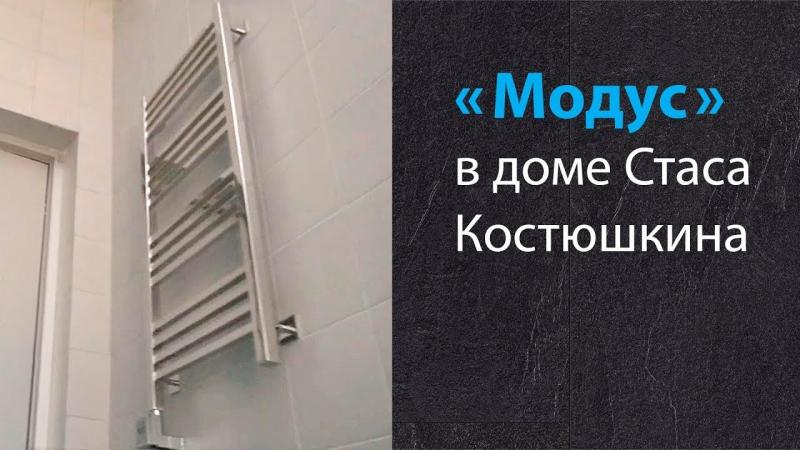 Электрический дизайн-радиатор Модус в программе Идеальный ремонт на Первом канале