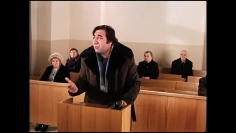"х⁄ф ""Мимино"" сцена в суде"