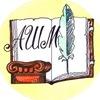 Ashm Ashm