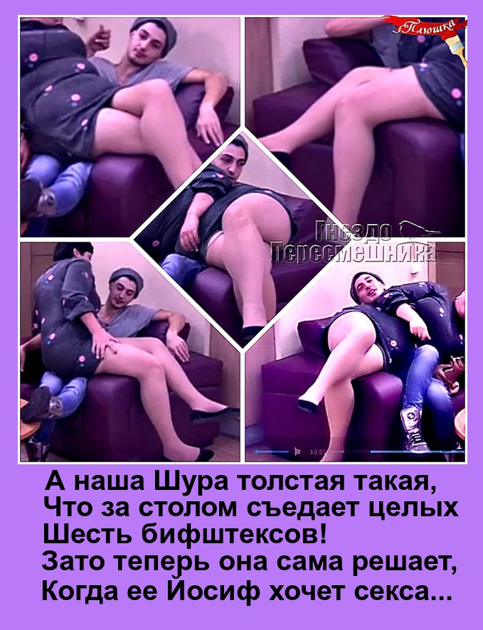 https://pp.userapi.com/c639325/v639325564/4ae7b/krfwvWvBeUI.jpg