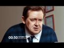 """К юбилею Юрия Стоянова – фильм """"Человек у окна"""". Смотрите сегодня после полуночи!"""