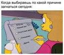 Екатерина Фурцева фото #7