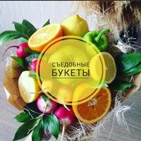 ВКонтакте Дарья Букетова фотографии