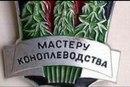Ирина Бережная фото #50